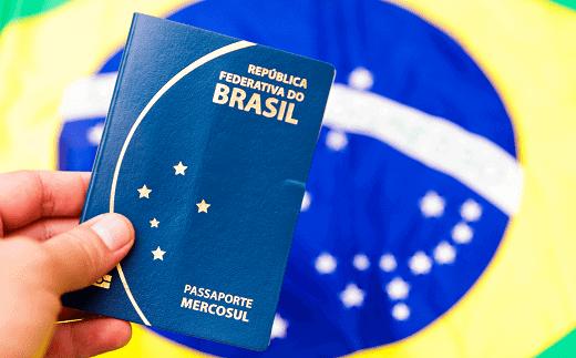 Qual o valor da taxa GRU para tirar passaporte